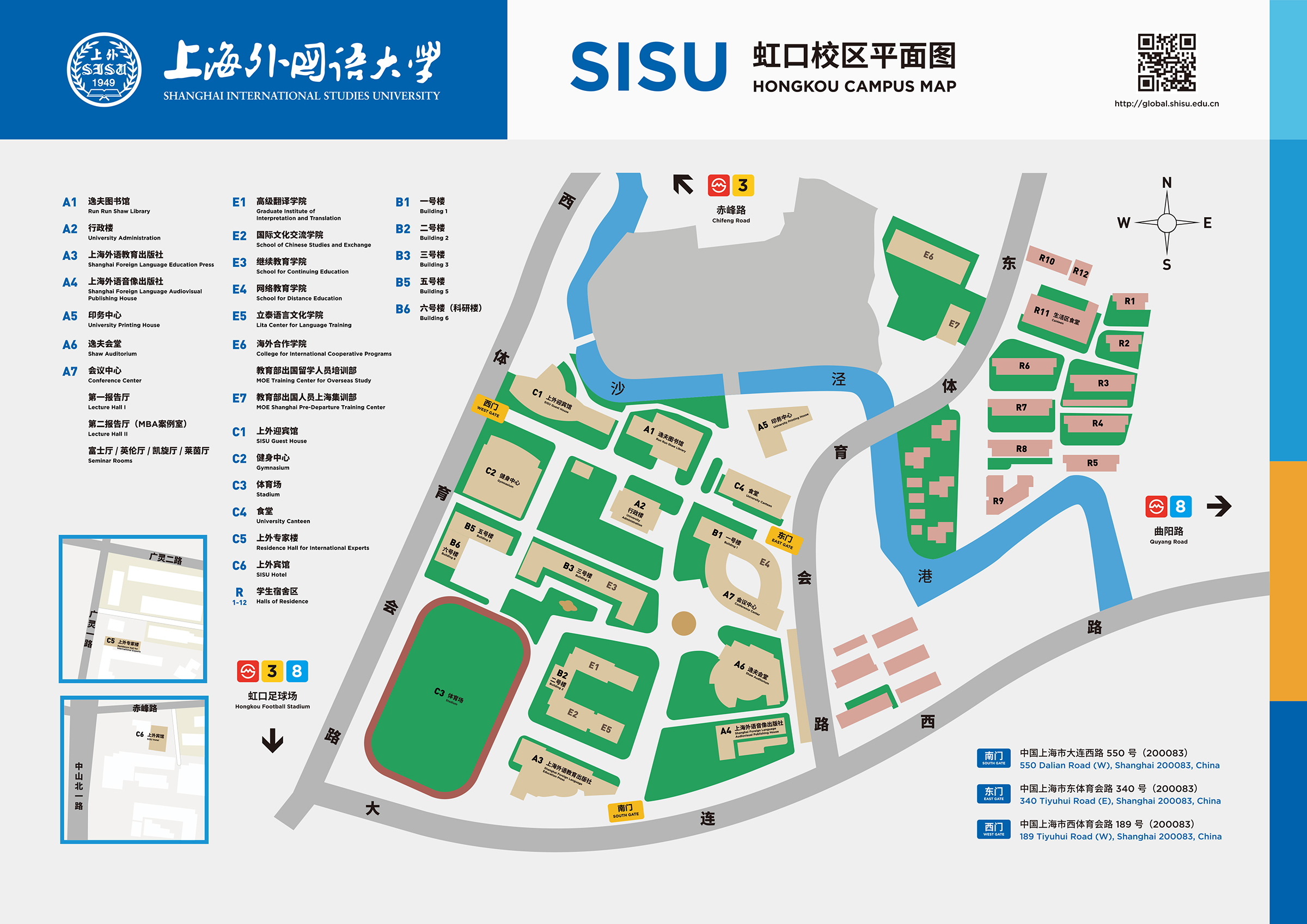SISU-Hongkou-Campus-Map-small.jpg